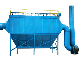 Air case pulse-jet type baghouse dust collector.jpg